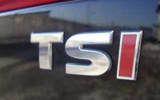 Что означает TSI