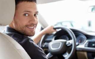 Обязанности функции достижения в резюме водителя