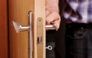 Что делать если не открывается дверь