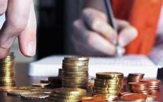 Что такое расход и затраты Чем они отличаются