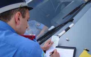 Как можно оплатить штраф ГИБДД без квитанции квитанция утеряна