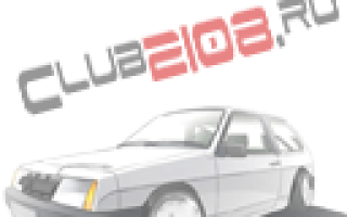 Плохие тормоза 2109