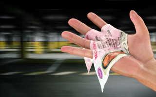 Замена водительского удостоверения по истечению срока действия