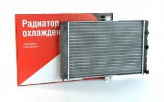 Радиатор охлаждения алюминиевые 2108-1301012
