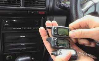 Как самому перепрограммировать дистанционный пульт автосигнализации