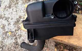 Корпус воздушного фильтра  как заменить