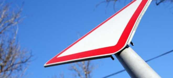 Действие знака Уступи дорогу