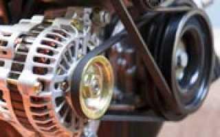Почему свистит ремень генератора при запуске двигателя или кондиционера