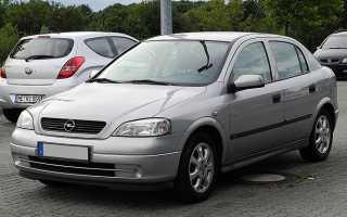 Выбираем Opel Astra G с пробегом