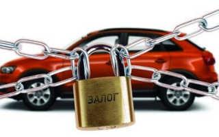 Продажа конфискованных автомобилей личный транспорт по низкой цене