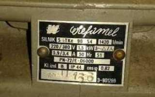 Пусковой ток электродвигателя