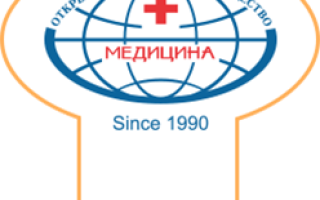 Водитель скорой помощи вакансия москва