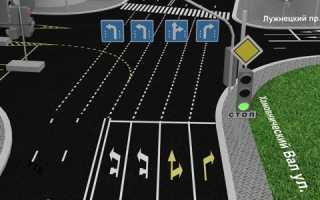 Действие дорожного знака движение прямо