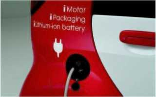 Зарядки для электромобилейЗарядки для электромобилей