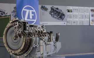 Многоступенчатые коробки передач немецкой фирмы ZF