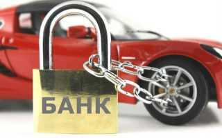 Как продать кредитную машину ПТС НА РУКАХ