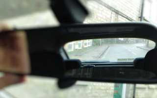 Полезные советы автолюбителямНастройка зеркал заднего вида