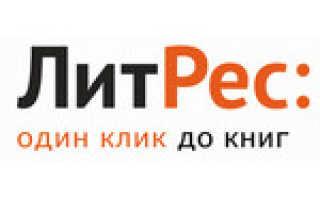 Ремонт автомобилей Иванов ВП 2001