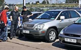 Как продать автомобиль быстро и дорого