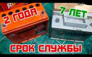 Срок службы свинцовых аккумуляторов