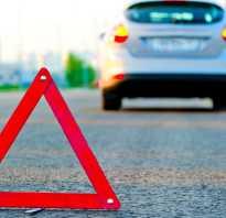 Можно ли стоять на аварийке под знаком Остановка запрещена