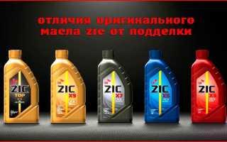 Как определить что синтетика zic 5w40 является поддельным маслом