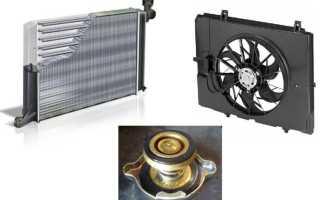 Не Работает Вентилятор Радиатора Ваз 2109 Инжектор