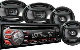 Аудиосистема в машину установка особенности настройки виды и отзывы