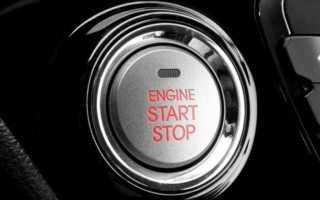 Установка кнопки Старт Стоп вместо замка зажигания