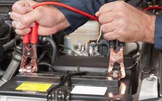 Как зарядить подсевший автомобильный аккумулятор