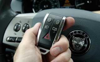 Как открыть машину если сел брелок сигнализации