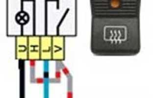 Схема кнопки включения обогрева заднего стекла