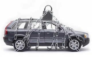 Как проверить автомобиль на арест