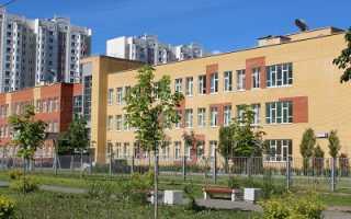 МБУ средняя школа 31