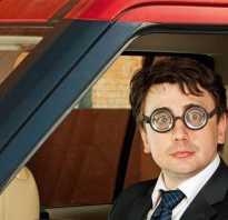 С каким зрением нельзя водить машину