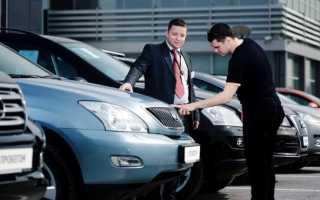 Как выбрать свою первую машину