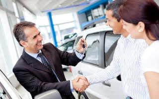 Какие документы нужны для покупки автомобиля важные моменты