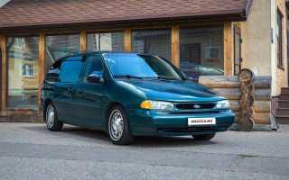 Машины Ford Windstar Windstar Ford Windstar Бывшая