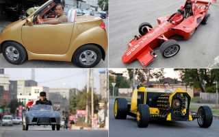 Как сделать самодельный автомобиль