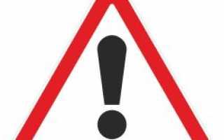 Скользкая дорога  дорожный знак  клипарт в векторном виде